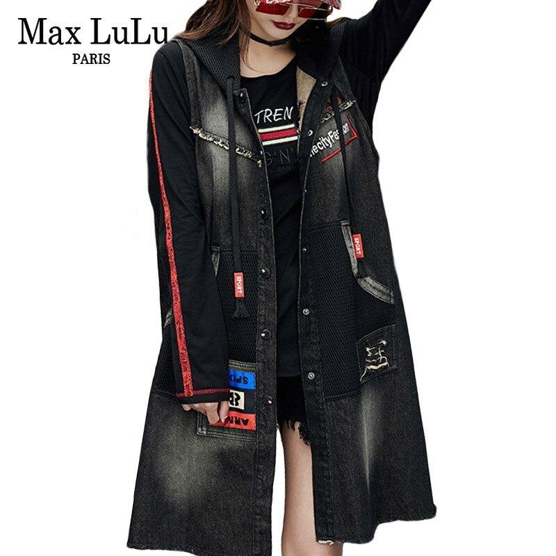 Max LuLu 2019 Fashion Korean Style Ladies Sleeveless Streetwear Womens Denim Vest Casual Gilet Female Long