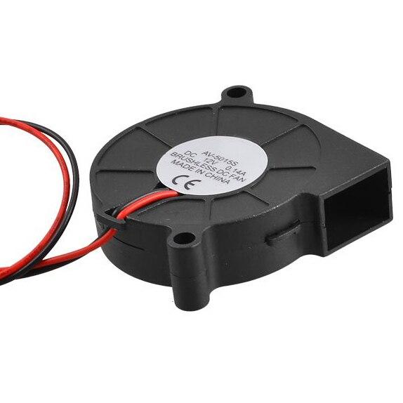 Black Brushless DC Cooling Blower Fan 5015S 12V 0.14A 50mm x 15mm