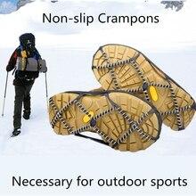1 пара ледяных снежных захватов, профессиональная Нескользящая эластичная обувь, сапоги с шипами, обувь с шипами для улицы, унисекс