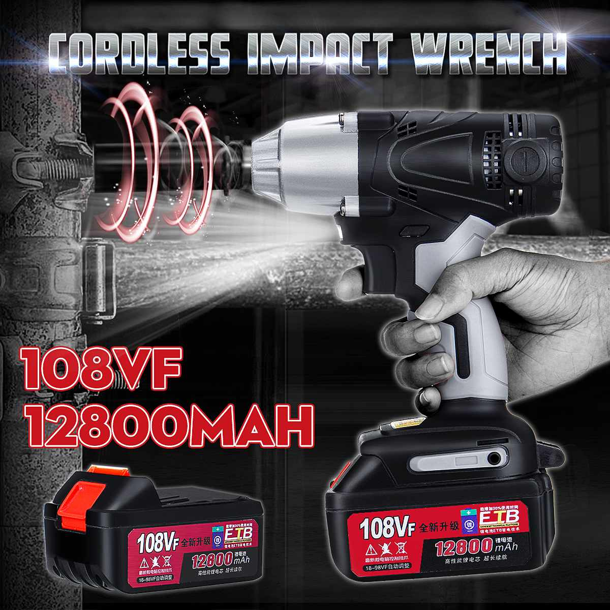 108VF 12800mAh Lithium-Ion Battery Cordless Electric Impact Wrench Drill Driver Kit108VF 12800mAh Lithium-Ion Battery Cordless Electric Impact Wrench Drill Driver Kit
