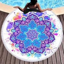 Mandala Round Beach Towel Floral Watercolor Bohemian Summer Sport Yoga Mat Microfiber Towel Bath Large Bath Toalla 150cm Blanket bohemian floral antiskid bath rug