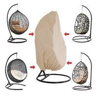 Ротанговая качели Патио Сад переплетение кресло «висячее яйцо» чехол сиденья анти-УФ водонепроницаемый