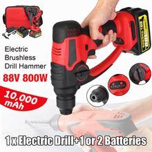 Drillpro 88 в 800 Вт 10000 мАч электрический молоток бесщеточный Беспроводной литий-ионный молоток дрель с 1 или 2 батареями электроинструменты