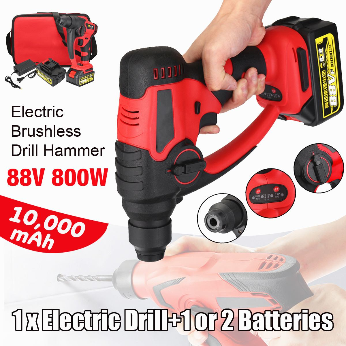 Drillpro 88v 800w 10000mAh Electric Hammer Brushless Cordless Lithium-Ion Hammer Drill With 1 Or 2 Battery Power Tools