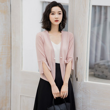Knitted Cardigan 2019 Spring and Summer New arrival Linen Knitwear Jacket Air Conditioner Thin Sweater M1350