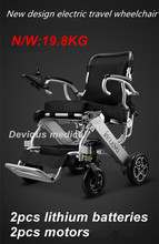 2019 Fashion lightweight folding power electric wheelchair for disabled,N/W:19.8KG
