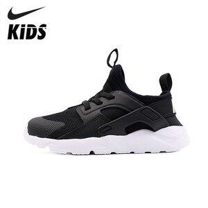 Nike Huarache Run Ultra 2019 O