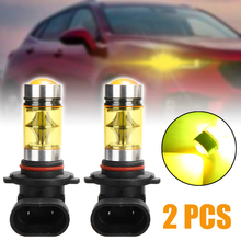 цена на 2pcs 12V 24V HB4 9006 Fog Light Bulb 1500LM 4300K Golden Yellow Car Driving Running Lamp for Auto Leds Lights