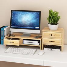 De Almacenamiento Organizadores Para Casa Nordic Computer Display Stand Estantes Repisas Prateleira Shelf Organizer Rack