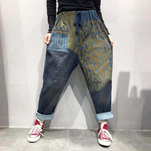 Women Trousers Large Crotch