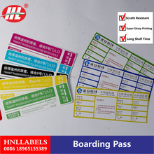 Buy Airline boarding pass ,paper directly from merchant!