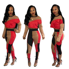 Two Piece Set Long-Sleeved Tracksuit Women Buckskin Patchwork Top And Long Trousers Autumn Winter Casual Sweat Suits