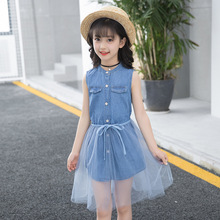цены Children's clothing new summer sleeveless cotton 2019 new denim shirt + mesh skirt suit baby girl clothes