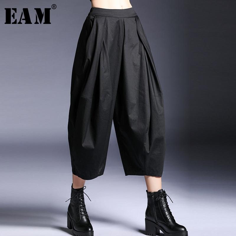 [EAM] 2020 New Spring Autumn High Elastic Waist Black Fold Pleated Split Joint Brief Loose Pants Women Trousers Fashion JR301