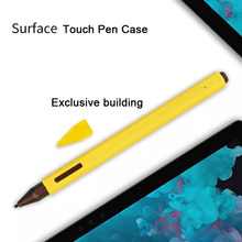 Soft Case for Surface Pen Silicone LightWeight Protection Sleeve Magnetic Attraction Cover