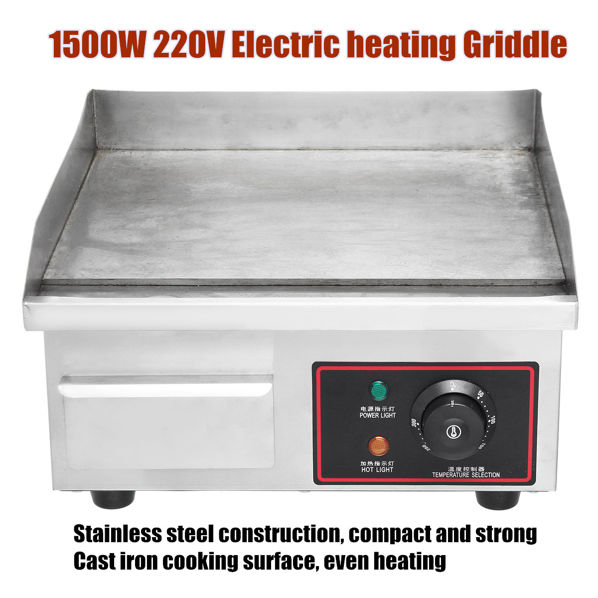 Electric Heating Griddle Stainless Steel 1500W 220V Electric Countertop Griddle Flat Top Commercial Restaurant Grill BBQElectric Heating Griddle Stainless Steel 1500W 220V Electric Countertop Griddle Flat Top Commercial Restaurant Grill BBQ
