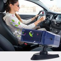 Auto Heater Vehicle Purification Heater with 4 in 1Function Heater Glass Defroster and Snow Mist Remover can add essential oil