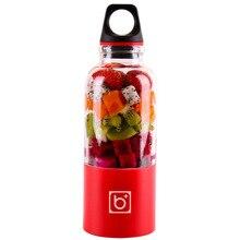 500ml Portable Juicer Cup USB Rechargeable Electric Automatic Bingo Vegetables Fruit Juice Tools Maker Blender Mixer Bottle