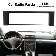 1 Din Стерео Радио Фризовая Панель пластины рамка адаптер для AUDI A4 B6 2000-2006 салона отделкой