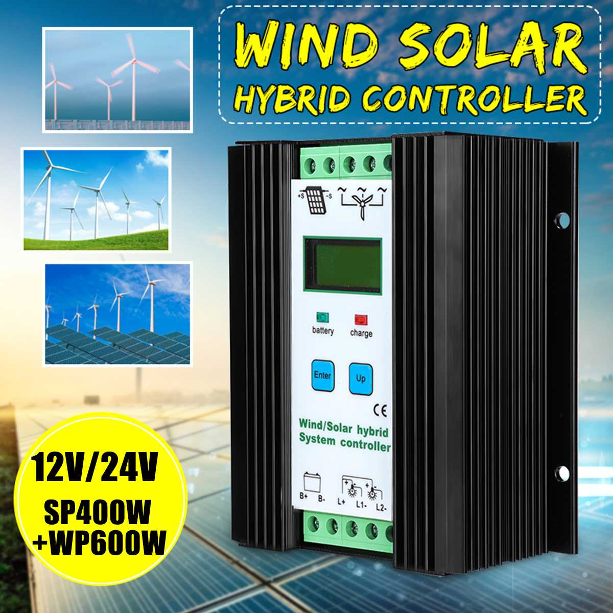 12V 24V 400W 600W Wind Solar Hybrid Charge Controller Photovoltaic Solar Street Light Wind Generator Controller Big LCD Display