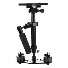 Camera Holder Adjustable Camcorder Mini Aluminum