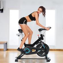 Weight Loss Indoor Exercise Bicycle