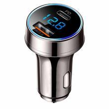 Автомобильное зарядное устройство двухпортовый USB медное быстрое зарядное устройство PD-QC3.0 автомобильное зарядное устройство авто Интерьер Автомобильные аксессуары украшения