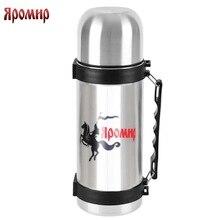Термос ЯРОМИР ЯР-2033М 1000 мл, универсальный, предназначен для хранения напитков, первых и вторых блюд