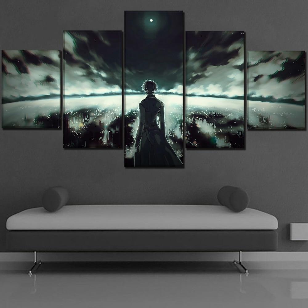 Cuadro en lienzo Arte de la pared Arte Foto Decoraci/ón para el hogar Hermoso Cuadro n/áutico Sin marco