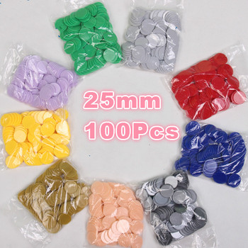 100Pcs/set Poker Game Coin Currency ERP Sand Table Simulating Sand Currency 25mm image