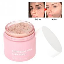 Розовая глиняная маска, грязевая маска для лица, питательная отбеливающая маска против морщин, маски для ухода за кожей