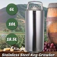 6/10/19L Stainless steel Ball Lock Beer Keg Growler for Craft Beer Dispenser System Home Brew Beer Brewing Metal Handles
