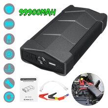12 V 99900 mAh Multifunzione Car Salto di Avviamento Portatile USB Auto di Richiamo Batteria Caricatore Booster Accumulatori e caricabatterie di riserva Auto Dispositivo di Avviamento