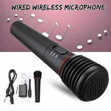2в1 профессиональный проводной беспроводной ручной микрофон Динамический беспроводной микрофон для KTV Караоке вечерние записи говорящий подарок