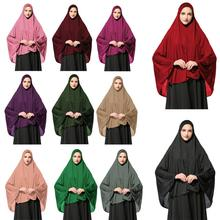 Buy prayer clothes and get free shipping on AliExpress com