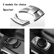 Car Interior iDrive  Multi-Media Button Cover Trim Decoration Styling Sticker ABS For BMW Most of Cars