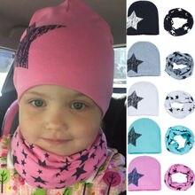 Baby Boy Girl Kid Soft Cotton Beanie Hat Star Cap