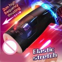 الذكية Thrusting دوران كس التلقائي ذكر الاستمناء مص جهاز استمناء المهبل دمية بفرج حقيقي لعق الجنس لعب للرجل