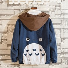 Plus Size Men Women Anime My Neighbor Totoro Hoodie Fashion Unisex Coat Cosplay Costume Sweatshirts Jacket