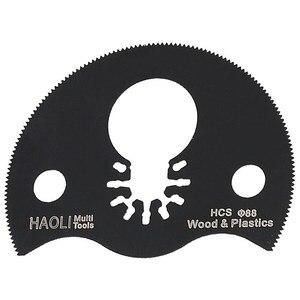 Image 5 - Detal 66 sztuk oscylator akcesoria do brzeszczotów dla wielofunkcyjny elektronarzędzie jak Fein elektronarzędzia itp, drewna do cięcia metalu