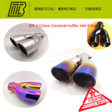 Car Exhaust 1 into 2 Muffler straight pipe Modified Tail Pipe for mitsubishi lancer city sunny kia k5  Caliber 6.3cm Length 21cm