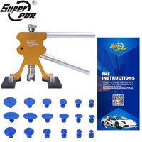 Super PDR Tools Set Dent Pullers Suction Cup Practical Woodworking Tools Dent Lifter PDR Puller Dent Glue Tabs Hail Removal Kits