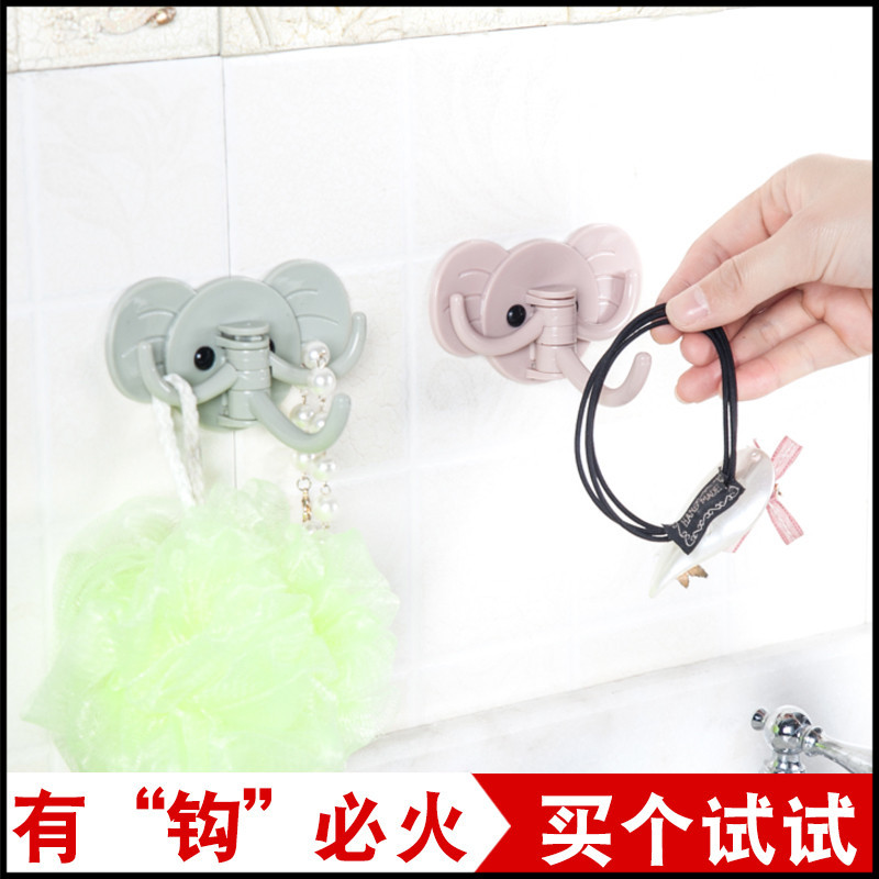 Hanging Sticking Hook Kitchen Shower Room Avoid Nail Door Back A Hook Multipurpose Brute Force Rayon Nothing Trace A Hook