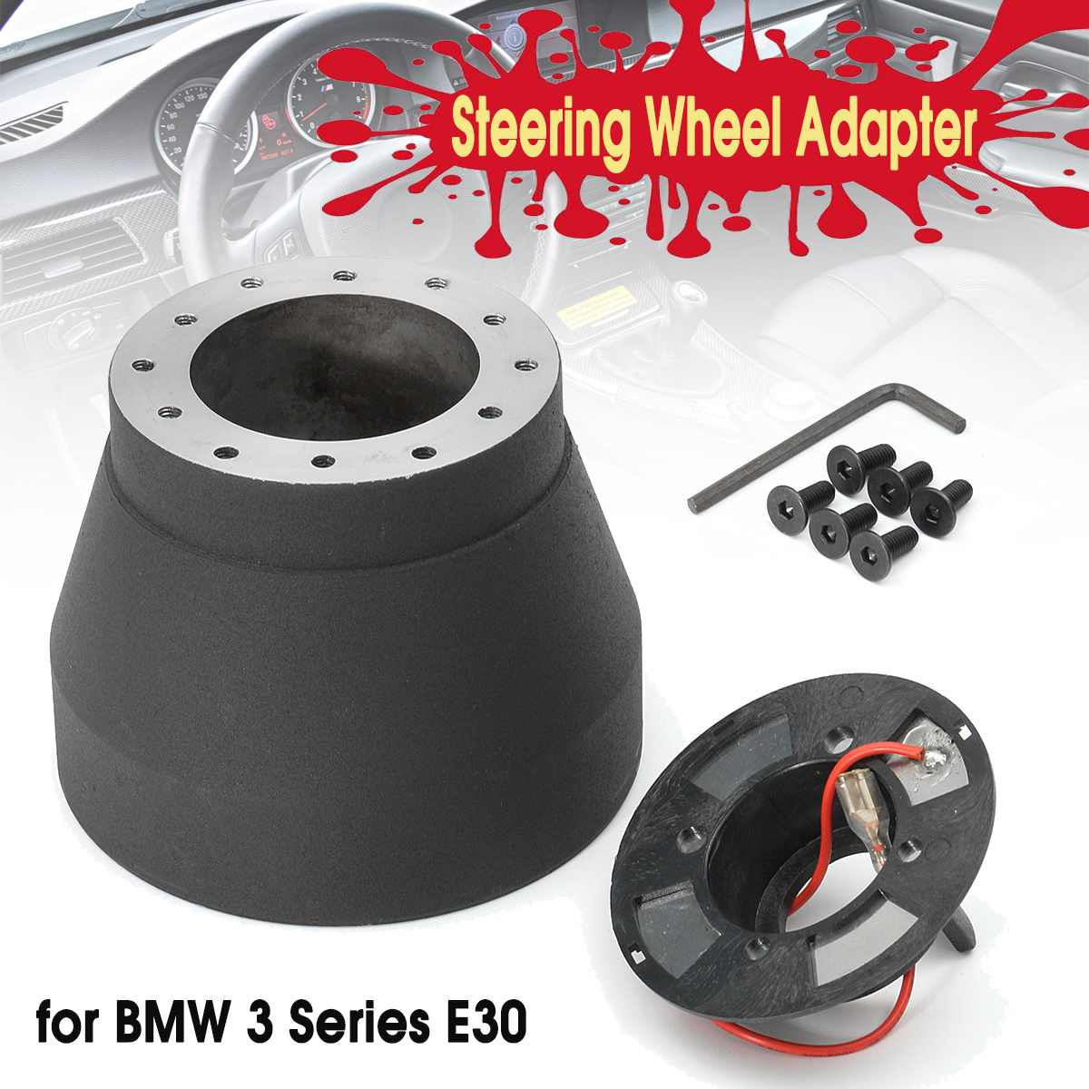 Гоночный Ступица рулевого колеса быстроразъемный адаптер Босс комплект для BMW 3 серии E30 82-91 Ступица рулевого колеса Босс Комплект