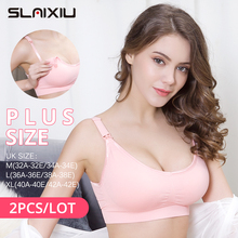 2Pcs/lot Nursing bra for feeding Pregnancy Clothes Maternity Breathable anti sagging underwear women Breast Underwear Plus Size