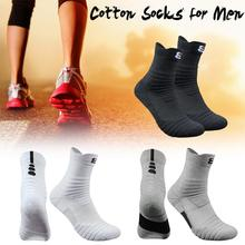 1 Pair Basketball Socks Man Long Thickening Towel Bottom Cotton Socks Outdoors Run Badminton Tennis Middle Tube Sport Socks