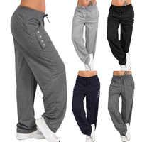 Pour les femmes décontracté lâche Sport Harem Pantalon de survêtement jambe large taille haute à lacets Pantalon de jogging droit grande taille Pantalon Femme