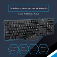 Logitech MK100 104 Keys Wired Keyboard Mouse Combo Set PS2 Keyboard USB Mouse for Windows 98/2000/ME/XP/Vista/7 Mouse Keyboard