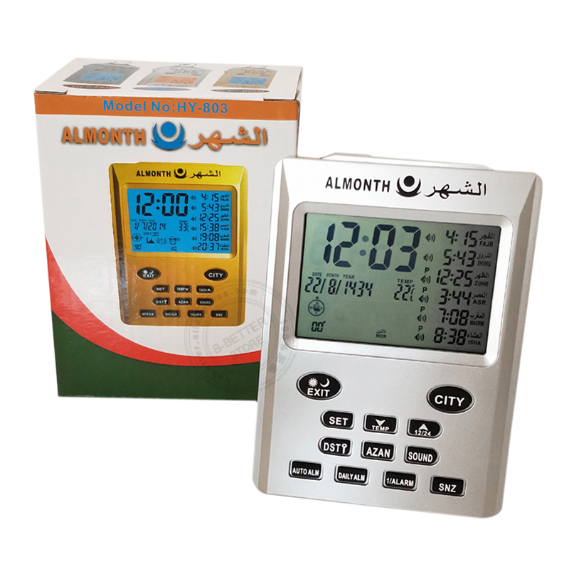 ALMonth Athan ClockMuslim Digital Azan Table Clock 803 back light Azan Clock for All Islamic Prayer New Year Gift Free shipping