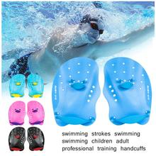 Swimming Hand Flippers Professional Training Adjustable Gloves Swim Set For Kids Adults